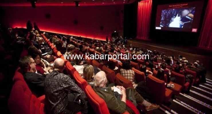 Film bioskop/kabarportal