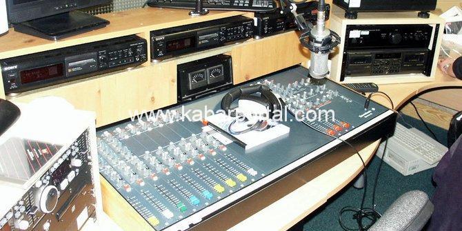 radio/pict google/kabarportal.com